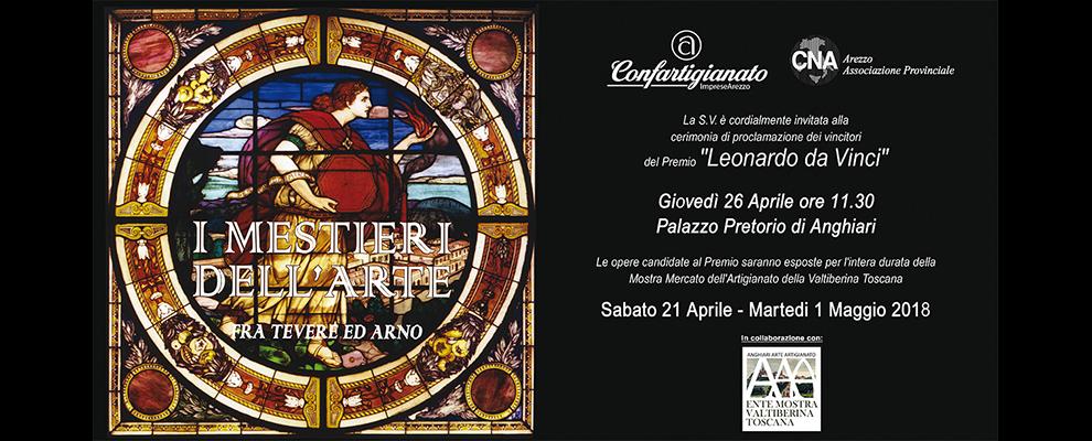 """Premio """"Leonardo da Vinci"""" alla Mostra di Anghiari"""