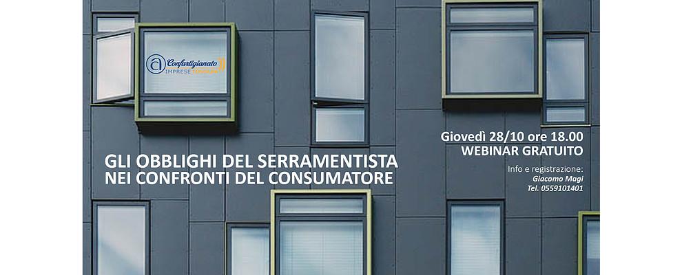 Gli obblighi del serramentista nei confronti del consumatore. Il 28/10 Webinar regionale